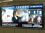 地下鉄東梅田駅、電照看板01
