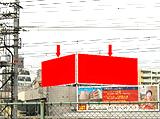 大阪市北区中津屋外看板 2面セット