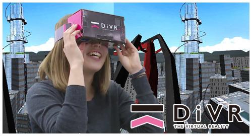 ダンボール製VRゴーグル DiVR(ダイバー)